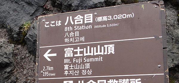 fuji_014