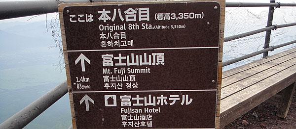 fuji_017
