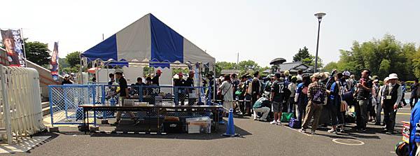 20140609-03